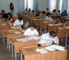 Сегодня единый пробный экзамен для школьников Омска