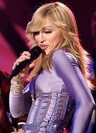 Сколько стоит Мадонна?