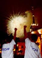 Допустят ли Сочи к Олимпиаде-2014?