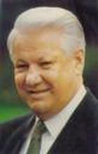 В Москве установлен памятник Ельцину