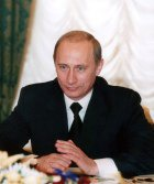 Владимир Путин вручил последние награды на посту президента