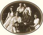 Найденные останки принадлежат детям Николая II