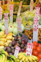 Чем больше овощей и фруктов, тем меньше от них пользы