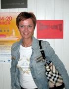Ольга Кокорекина скоро станет мамой