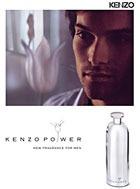 Новый мужской аромат от Kenzo