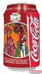 В Лондоне появился второй Биг Бен из… банок кока-колы
