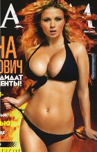 Анна Семенович: где Анфиса Чехова –  ноги моей не будет!