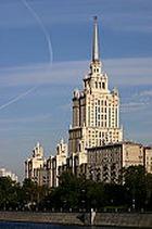 Москва – самый дорогой город в мире