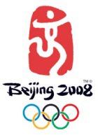 Первый рекорд Олимпиады-2008 уже установлен