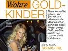 Немецкий журнал «CHICO» назвал  Собчак «самым испорченным звездным ребенком»