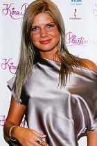 Знакомьтесь - участница «Танцев на льду» Анастасия Задорожная