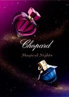 Магия ночи от Chopard