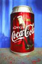 Кока-Кола одержала верх над французской кухней