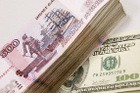 Россияне закрывают банковские вклады