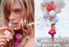 Реклама Miss Dior Cherie от Софии Копполы