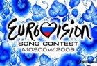 Начался приём заявок на участие в «Евровидении - 2009»