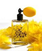 «Канареечный» аромат от Aquolina