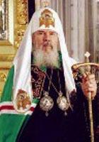 Ушел из жизни Патриарх Алексий Второй