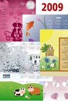 Календарик-2009 на Ваш рабочий стол от MyJane.ru