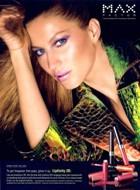 Жизель Бундхен – новое лицо косметики «Max Factor»