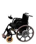Создана инвалидная коляска, управляемая силой мысли