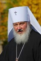 Митрополит Кирилл стал Патриархом всея Руси