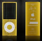 Гламурный  iPod от Элтона Джона