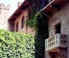 Балкон Джульетты будут сдавать в аренду