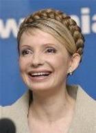 Юлия Тимошенко написала статью о Пугачевой