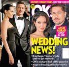 Джоли и Питт «созрели» для свадьбы?