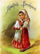 Пасха в России может стать государственным праздником
