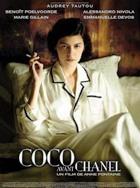 Проблемный показ «Коко до Шанель» во Франции