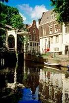 Амстердамские отели дарят постояльцам бесплатные ночи
