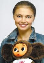 Алина Кабаева скрывает от общественности тайно рождённого ребёнка