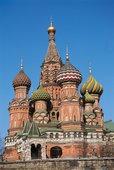 Чтобы сэкономить, американцам советуют отдыхать в России