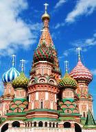 Москва больше не является самым дорогим городом мира