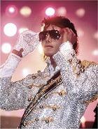 Началась распродажа вещей Майкла Джексона