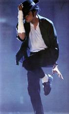 С Майклом Джексоном смогут попрощаться все желающие