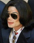 Майкла Джексона похоронят без головного мозга