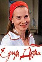 Юлия Высоцкая: из телеведущей – в редактора кулинарного журнала