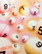 Нелегал выиграл в лотерею более 160 тысяч долларов