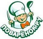 """Кулинарный конкурс """"Яркое настроение"""""""