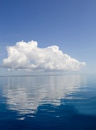 Скоро появится ещё один океан?