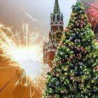 Новогодние праздники, или 10 дней похмельного безделья