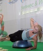 VII Московский международный фитнес- и велнес-фестиваль МIOFF 2009