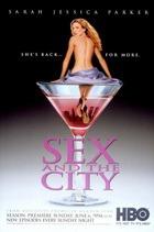 «Секс в большом городе»: завеса тайны снята!
