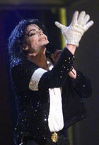В честь Майкла Джексона откроется «храм»