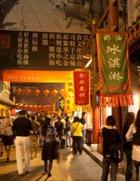 40 млн. человек в мире изучают китайский. А вы?..