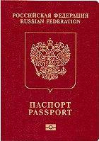 С новым загранпаспортом россияне будут жить 10 лет