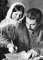 На торгах Sotheby's выставлено письмо Иосифа Сталина